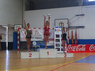 trofeo venus_n